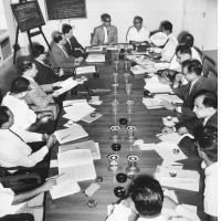 1st Meeting of EDC 61