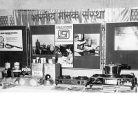 Exhibition Organised by All India Women's Conference