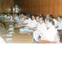 Public Sector Undertaking (Meeting)